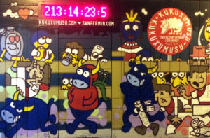 pintxos en Pamplona